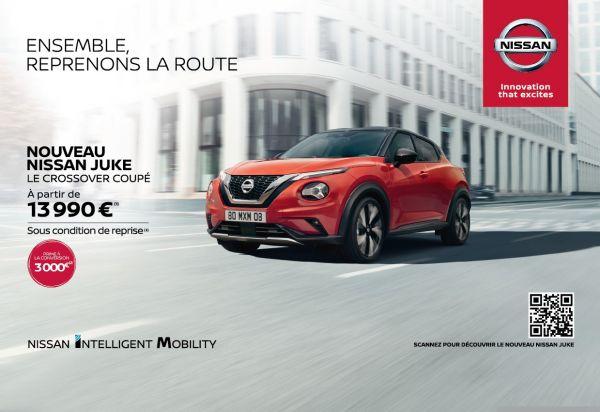 Nouveau Nissan Juke à partir de 13990€