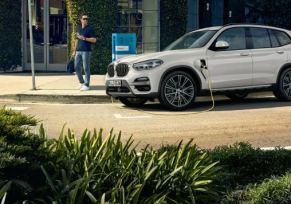 BMW lance son Assurance !