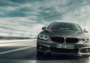 BMW Série 4 Gran Coupé à partir de 530€ par mois