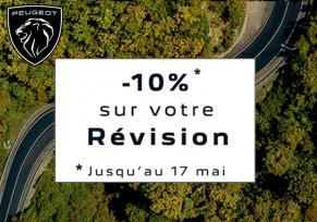 Offre Après-Vente : -10% sur votre révision