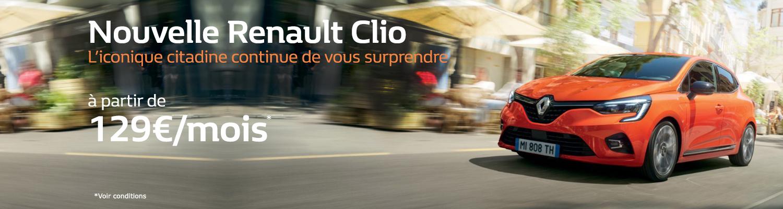 Clio.jpg