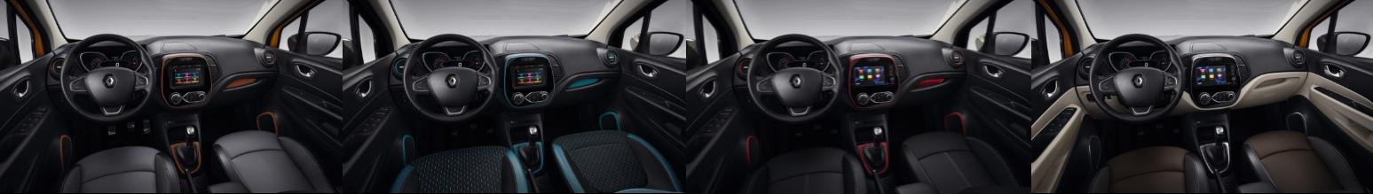 Personnalisation de l'habitacle du SUV Renault Captur