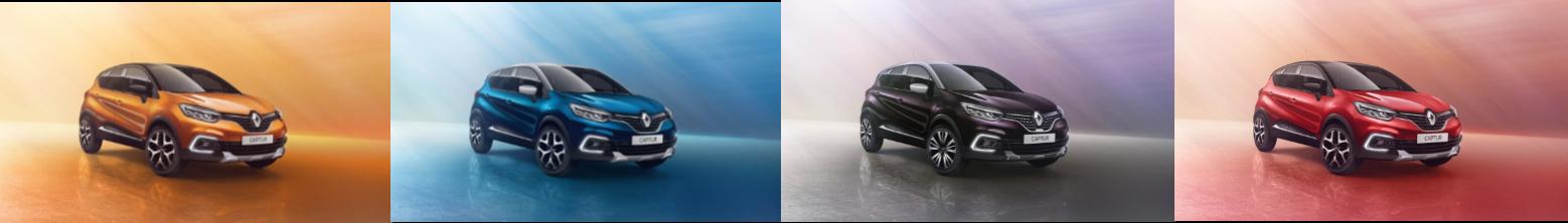Crossover Renault Captur à découvrir en concession Renault Edenauto