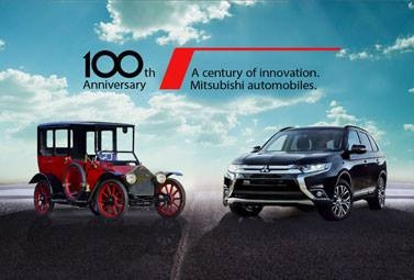 1917 - 2017 Mitsubishi Motors 1 siècle d'innovation, la suite