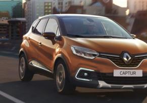 Nouveau Renault CAPTUR !