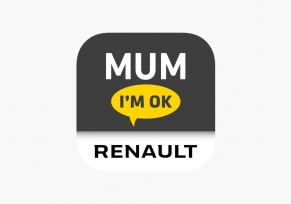 "Renault : ""MUM BUTTON"" le bouton connecté pour parents rassurés"