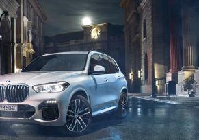 Nouvelle BMW X5 xDrive45e iPerformance : Une puissance électrisante pour un plaisir de conduite suprême
