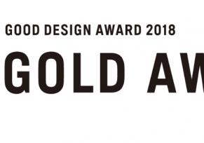 Le Suzuki Jimny remporte le Trophée « Good Design Award 2018 » au Japon