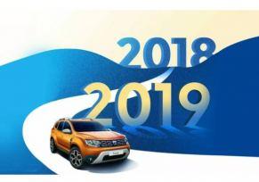 Dacia : Une année s'achève, une autre commence