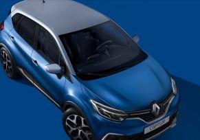 Renault Captur : Vivez l'instant avec votre nouveau crossover urbain