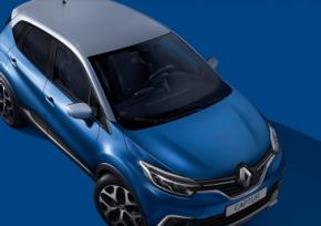 Renault Captur : Vivez l'instant avec votre nouveau SUV compact