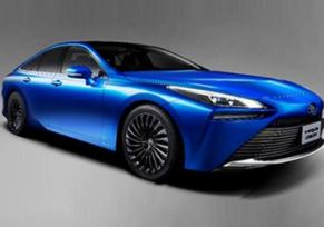 Toyota | Découvrez la Nouvelle Mirai II