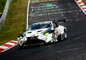 Le Lexus LC participera au 24 heures du Nürburgring 2020