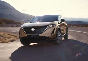 Actu automobile: Nouveau SUV & Crossover électrique
