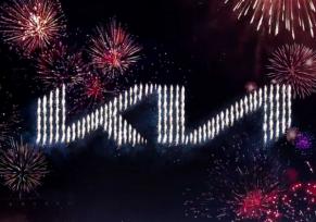 Actu automobile: 2021 : Nouveau logo KIA et nouveau slogan