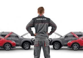 Actu automobile: Simplifiez-vous l'entretien avec edenauto Nissan !