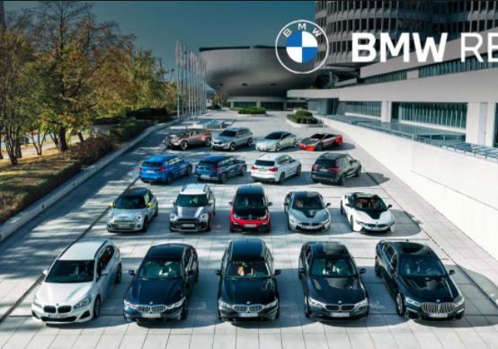BMW RENT