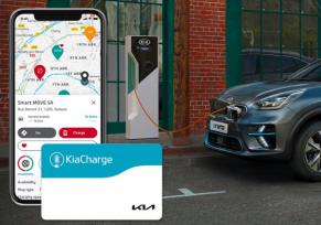 Actu automobile: Kia lance KiaCharge