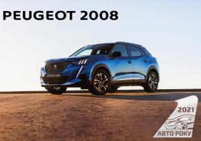 """: PEUGEOT 2008 """"MEILLEUR SUV DE L'ANNÉE"""" CAR OF THE YEAR AWARDS 2021 EN UKRAINE"""