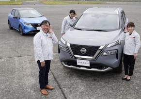: Le nouveau son Nissan