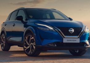 : Nouveau Nissan QASHQAI : il est enfin là !