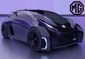 : Découvrez la concept car MG Maze, inspirée par le monde du gaming !